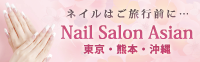 Nail Salon Asian
